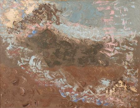 Ronald Bladen, ca.1956, 30″ x 32″
